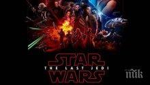 """Разкриха къде и кога започват снимките на новата трилогия на """"Междузвездни войни"""""""