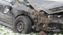 ОТ ПОСЛЕДНИТЕ МИНУТИ! Четирима ранени в тежка катастрофа край Казанлък
