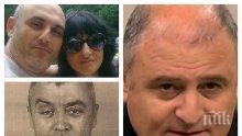 САМО В ПИК TV! Експертът Николай Радулов с последни разтърсващи разкрития за шесторното убийство в Нови Искър и заподозрения Росен Ангелов (ОБНОВЕНА)