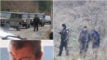 ИЗВЪНРЕДНО И САМО В ПИК! Шокираща версия! Пламен изчезнал преди месец в Нови Искър, полицаите открили днес трупа му край Владо Тричков (СНИМКИ)