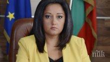 Министър Лиляна Павлова представи клиповете за българското европредседателство (ВИДЕО)