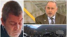 ИЗВЪНРЕДНО! Експерт по национална сигурност с ужасяващ сценарий: Възможно е Росен да вземе заложници (ОБНОВЕНА)