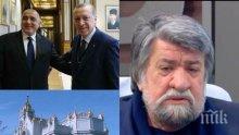 ЕКСКЛУЗИВНО! Вежди Рашидов разкри какво са си говорили на четири очи Ердоган и Борисов