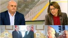 ЕКСКЛУЗИВНО! Експерти с горещ анализ след знаковата среща между Борисов и Ердоган