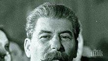 "Хитови предложения от ""Милениум"" през 2018 г. Очаквайте ""Сталин. Том 2"""