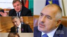 ЕКСКЛУЗИВНО В ПИК! Министрите в спор за Истанбулската конвенция и третия пол! Ето какво казва премиерът Борисов (СТЕНОГРАМА)