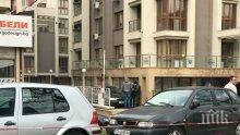 ИЗВЪНРЕДНО В ПИК TV! Последни подробности за показния разстрел на бизнесмена Петър Христов (ОБНОВЕНА)
