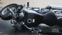 ТЕЖЪК ИНЦИДЕНТ! Моторист се претрепал край Пловдив, ударил се в кола
