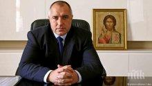Разстрелът в София е политически. Властта си има работа с терористи, които бунят България. Ударът е директно срещу Борисов