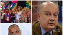 САМО В ПИК! Депутатът от ГЕРБ Георги Марков взривяващо: Бойко Борисов е подведен за Истанбулската конвенция, защото не е юрист! Но той, за чест и слава, е мъж и не се поддава на третия пол