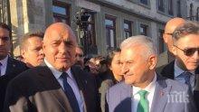ЗА ПРЪВ ПЪТ! Борисов посрещна турския премиер Бинали Йълдъръм в Желязната църква (СНИМКИ/ВИДЕО)