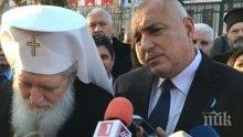 ЕКСКЛУЗИВНО В ПИК! Борисов със силни думи в Истанбул: Много е лесно да се противопоставя, много е трудно да се гради мир (ОБНОВЕНА/ВИДЕО)