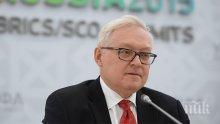 Сергей Рябков уверен, че САЩ си търсят повод, за да засилят натиска над Иран