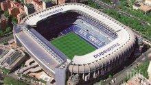 """Реал близо до входящ трансфер - на крачка от """"Бернабеу"""" е..."""