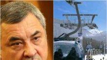 """ГОРЕЩА ТЕМА! Валери Симеонов разби """"паркетните еколози"""", протестиращи срещу втория лифт в Банско"""