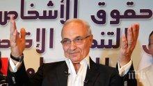 Бившият премиер на Египет няма да се кандидатира за президентските избори