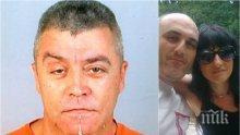 ИЗВЪНРЕДНО В ПИК TV! ЕКШЪН В ДРУЖБА: Убиецът от Нови Искър бил там само преди 6 месеца, хората не вярват във вината му