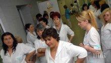 КРИЗА! С 30 000 са намалели медицинските сестри у нас за две години