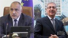 МОЩНА ПОДКРЕПА! Борисов и комисар Кармену Вела със стотици писма за втори лифт на Банско