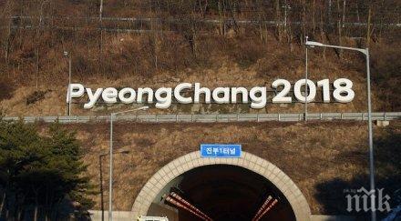 """От Пхенян потвърдиха! Участието на Северна Корея в Олимпийските игри в Пьончан е """"вероятно"""""""