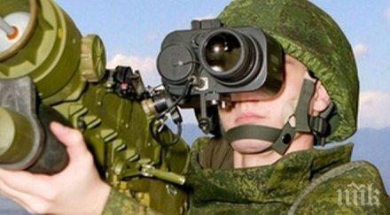 известия руските разузнавачи гледат трето око
