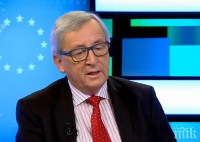Жан-Клод Юнкер: Имам добро предчувствие за председателството, защото правителството е добре подготвено