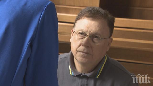 """ТЕМИДА! 13 години затвор за Венци Василев, който показно застреля съпругата си в """"Лагера"""""""