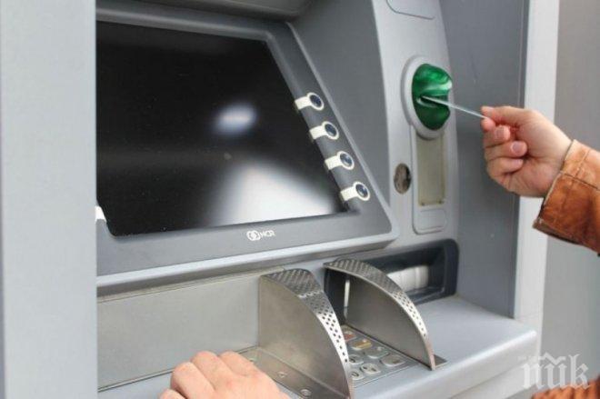 Пореден арест! Закопчаха още един българин за източване на банкомати във Филипините