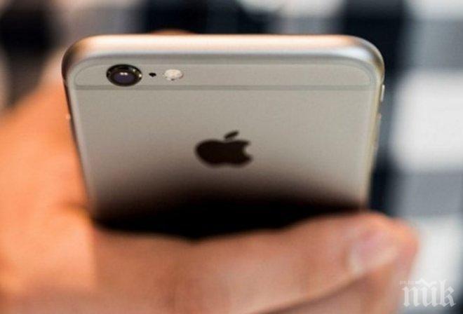 ТОТАЛНА ИЗЛАГАЦИЯ! Почти всички устройства на Apple - засегнати от дефекти при чиповете
