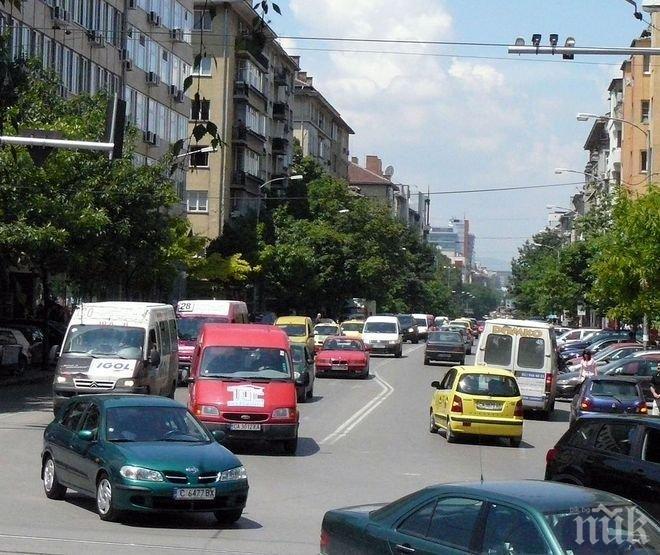 Променят движението в София заради европредседателството