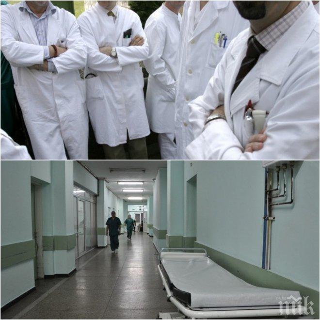 Притеснително! Най-малко 12 общински болници са пред фалит