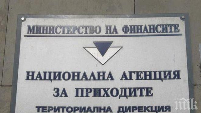 НАП с изненадващи проверки в Добрич! Данъчните запечатаха голям магазин