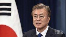 ПРОБИВ! Президентът на Южна Корея изрази готовност да проведе среща с Ким Чен-ун