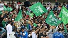КРАЙ НА ЗАБРАНАТА! И жените в Саудитска Арабия вече могат да гледат мачове