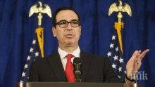 Министърът на финансите на САЩ очаква налагането на нови санкции срещу Иран