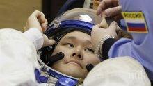 ФАЛШИВА НОВИНА! Японският астронавт се заблудил, че пораснал с 9 сантиметра