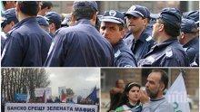 Ден за историята или ден на позора за България - за пари ли си струва да плюем родината пред света
