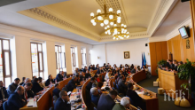 Председателят на СОС свиква временната комисия за Витоша