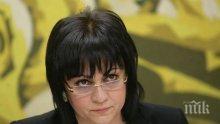 Корнелия Нинова се закани: Ще сме конструктивни, но няма да мълчим!