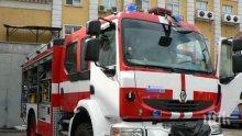 Училище в Мездра избухна в пламъци