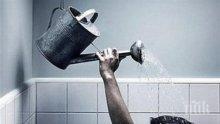 """Спират водата в """"Люлин"""" 1"""