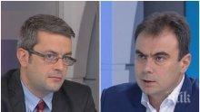 ОСТРИ РЕПЛИКИ! Тома Биков и Жельо Бойчев в спор за корупцията, поръчковите убийства и вота на недоверие