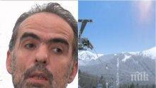 Безхаберие заради Тома Белев и зелените убива туризма на Витоша (СНИМКИ)