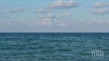 Притеснително! Солеността на Черно море може да освободи огромно количество метан в атмосферата