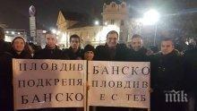 Валери Симеонов и депутатите от НФСБ се включиха в шествието за защита на планинския туризъм