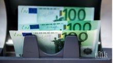 Унгарски медии: България тихо се подготвя да въвеждане на еврото