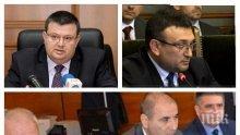 ИЗВЪНРЕДНО В ПИК TV! Сотир Цацаров на крака при депутатите заради разстрелите и сигурността по време на европредседателството! (ОБНОВЕНА)