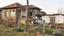 КОШМАРНА СЕРИЯ! Нова Къща на ужасите! Вижте къде Джебраим е измъчвал до смърт жена си (СНИМКИ)