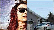 Погребаха 23-годишната Лилия, която издъхна в Кефалония след сатанински ритуал