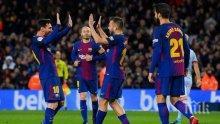 """Невероятно шоу на Меси и компания на """"Кам Ноу"""", Барселона продължава за Купата"""